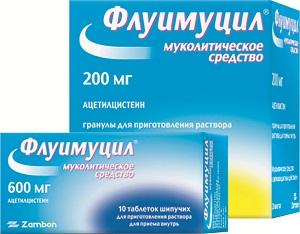 Флуимуцил шипучие таблетки