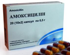 Антибиотик от ангины