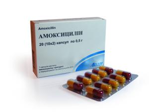 Амоксицилин от гайморита
