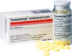 Диуретик триампур