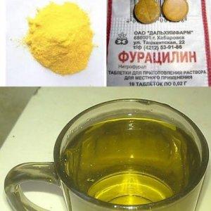 Как приготовить раствор фурацилина?