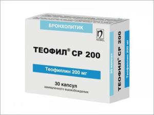 Спазмолитический препарат