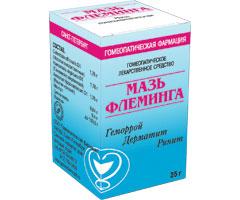 Гомеопатический препарат Мазь Флеминга