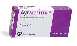 Аугментин (Bd)