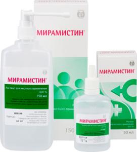 Медпрепарат - Мирамистин