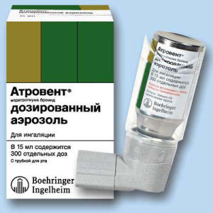 Аэрозольный препарат Атровент