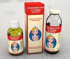 Препараты с эфедрином от бронхита thumbnail