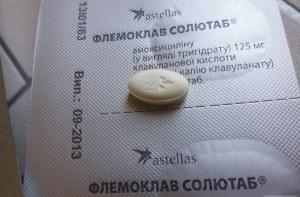 Флемоклав Солютаб при лечении бронхита у детей