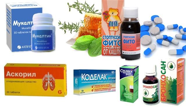 Лекарство от кашля сухого и мокрого