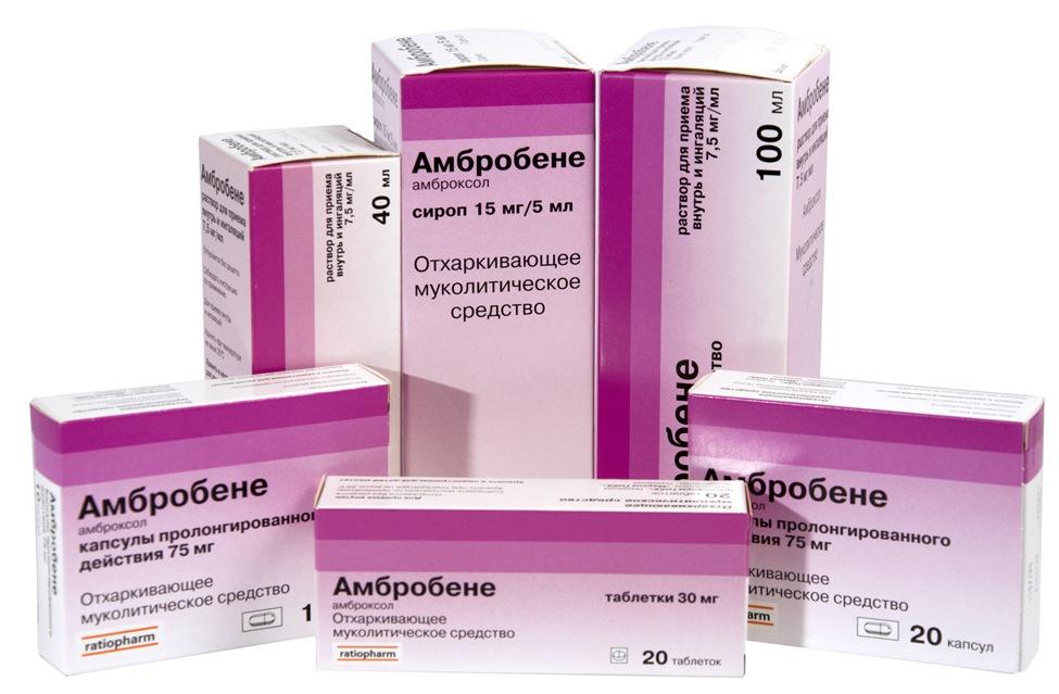 Амбробене лекарство от кашля