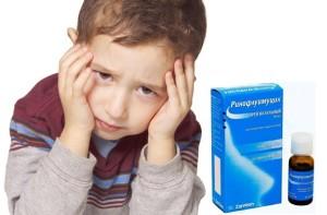 Ринофлуимуцил для детей