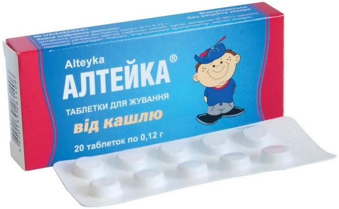 Алтейка в таблетках
