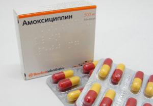 Амоксициллин антибиотик